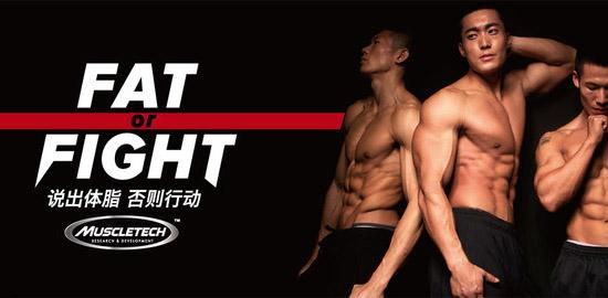 肌肉科技/MUSCLETECH