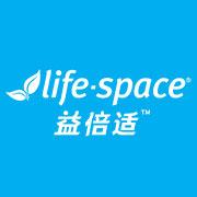 益倍适/Life Space