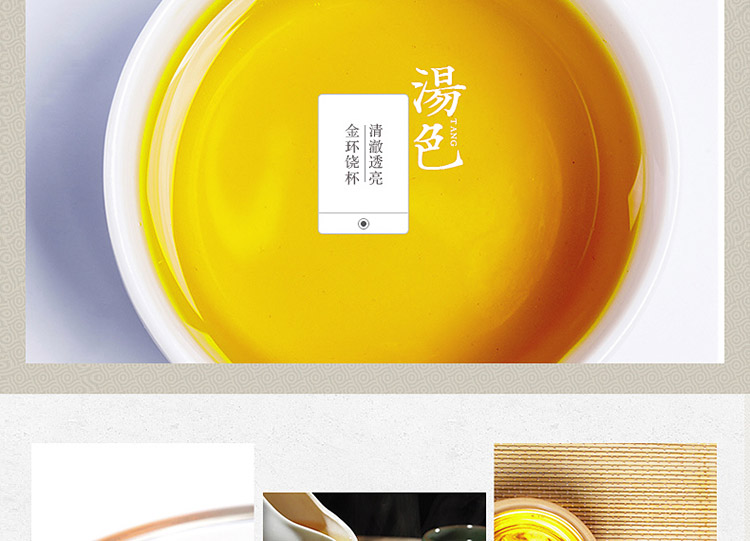 尼亚人新疆罗布麻茶原叶茶_09.jpg