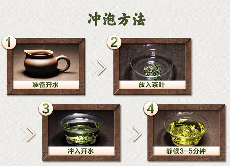尼亚人新疆罗布麻茶原叶茶_11.jpg