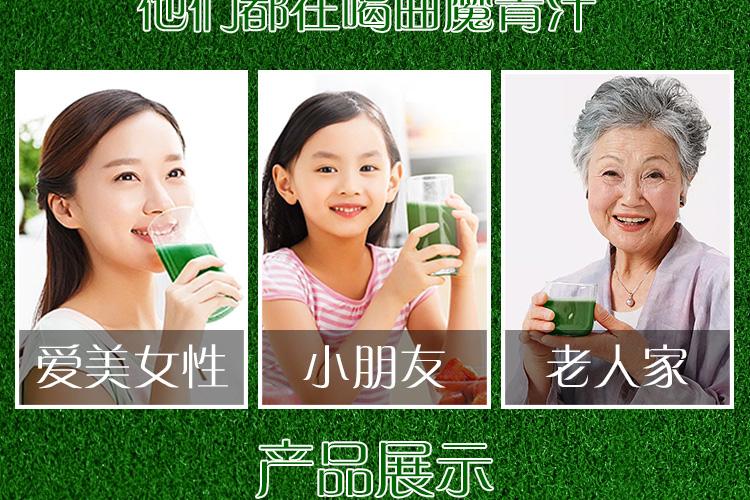 曲魔大麦若叶青汁粉90克蚂蚁代餐粉_14.jpg