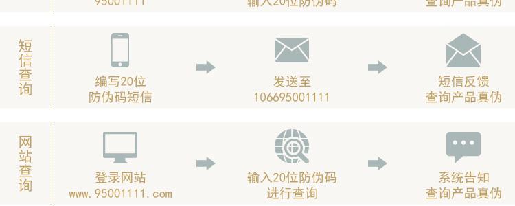 曲魔大麦若叶青汁粉90克蚂蚁代餐粉_23.jpg