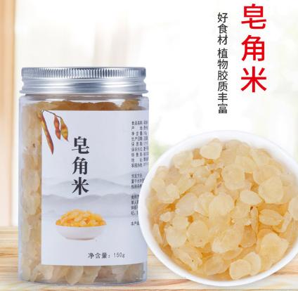 贵州的单荚皂角米
