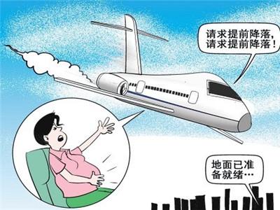 孕妇坐飞机注意事项 如何安全坐飞机