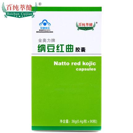 百纯萃健 金奥力牌纳豆激酶红曲胶囊 0.4g/粒*90粒产品图片