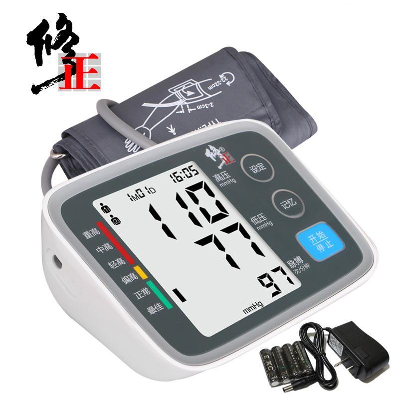修正血压测量仪电子血压计怎么样