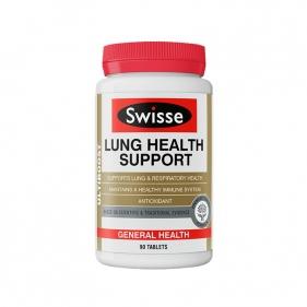 澳洲Swisse 清肺片 90粒*瓶
