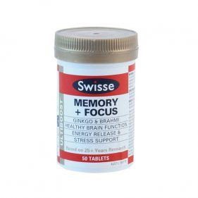 澳洲Swisse 增强记忆力片 50粒*瓶