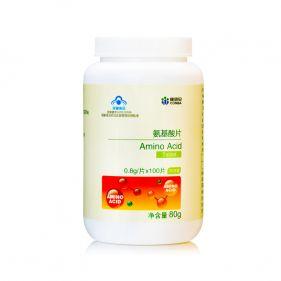 利发国际 氨基酸片 0.8g*100片