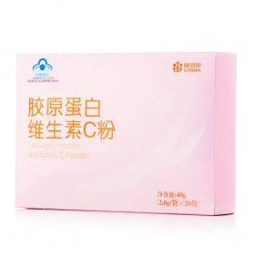 利发国际 胶原蛋白维生素C粉 2.0g*20袋