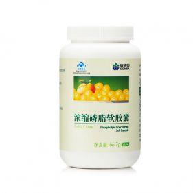 利发国际 浓缩磷脂软胶囊 0.667g*100粒