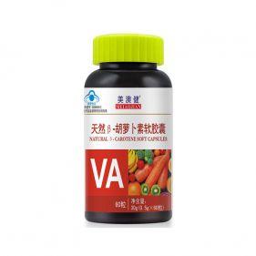 美澳健 天然β-胡萝卜素软胶囊 0.5g*60粒