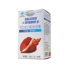 美澳健 钙加维生素D软胶囊(盒装) 1.2g*100粒