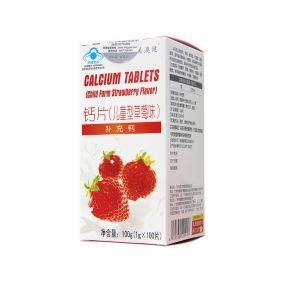 美澳健 钙片(儿童型草莓味 盒装) 1g*100片