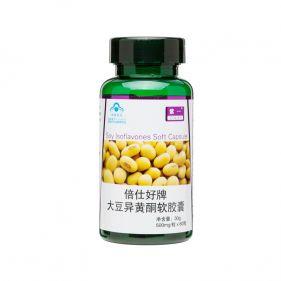 利发国际 大豆异黄酮软胶囊 0.5g*60粒