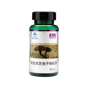 利发国际 破壁灵芝孢子粉胶囊 0.3g*60粒