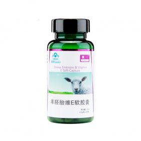 利发国际 羊胚胎维E软胶囊 0.5g*60粒