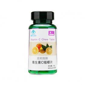 【三瓶装】紫一 维生素C咀嚼片 600mg*60片