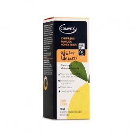 新西兰 comvita/康维他 儿童蜂胶蜜糖露 200ml*瓶