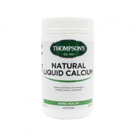 新西兰 Thompson's/汤普森 液体钙软胶囊 300粒*瓶