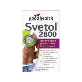 新西兰 goodhealth/好健康 绿咖啡豆减肥胶囊 112粒