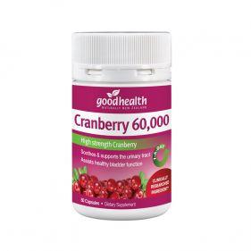 新西兰 goodhealth/好健康 蔓越莓胶囊 50粒*瓶