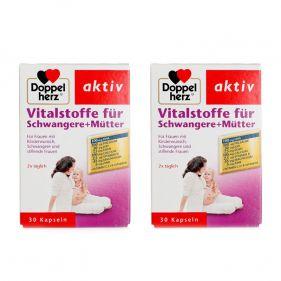 2盒装| 德国 Doppelherz/双心 孕安宝/孕妇叶酸维生素DHA胶囊 30粒*盒