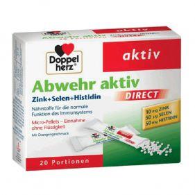 德国 Doppelherz/双心 锌硒组胺酸营养剂 20包*盒