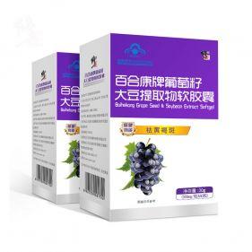 2瓶装| 修正 百合康牌葡萄籽大豆提取物软胶囊 500mg*60粒