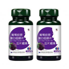 2瓶装| 修正 葡萄胶原蛋白咀嚼片 1g*60片