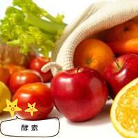 酵素的作用与功效_减肥酵素的做法、吃法_【必读】喝酵素的禁忌、副作用