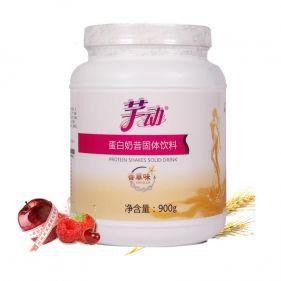 康比特 芊动蛋白代餐奶昔粉 900g*瓶
