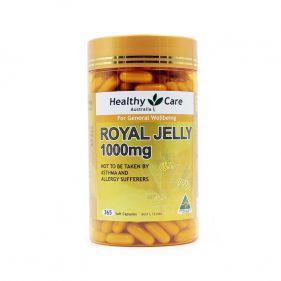 澳洲 Healthy Care 天然蜂王浆软胶囊 365粒*瓶