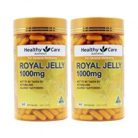 2瓶装| 澳洲 Healthy Care 天然蜂王浆软胶囊 365粒*瓶