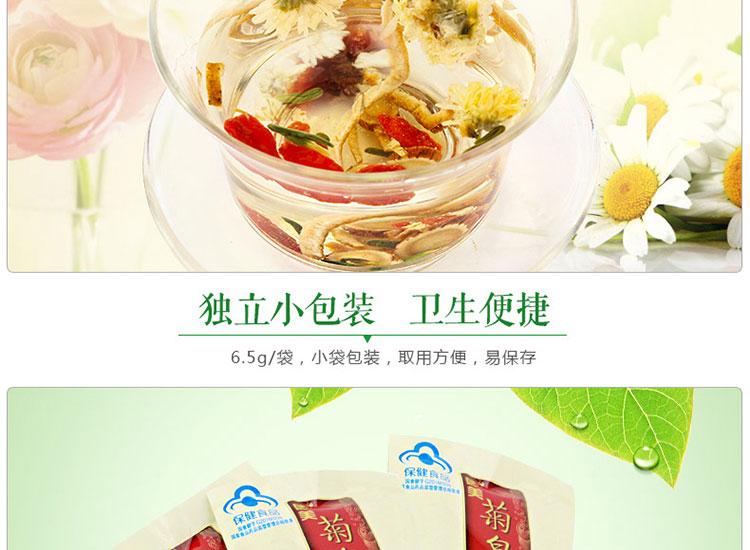 菊皇茶小包装图片展示