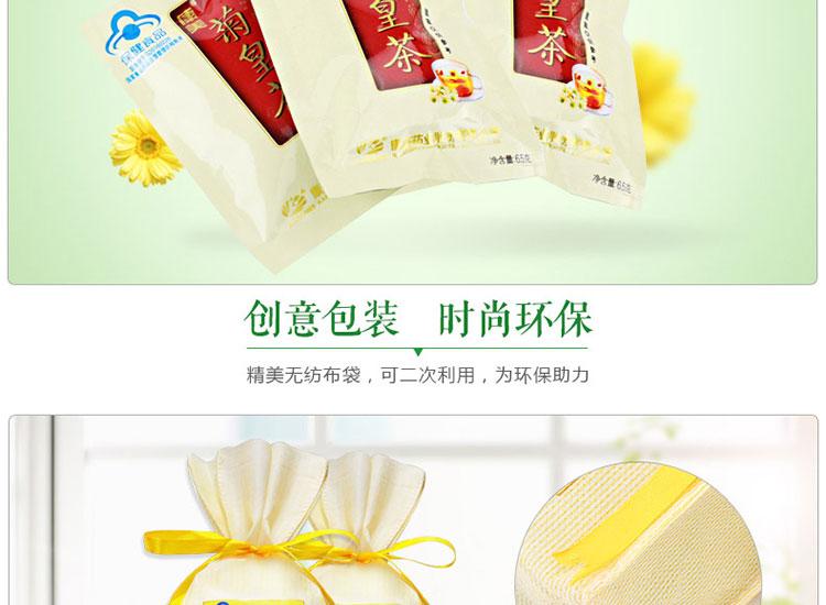 康美菊皇茶实物展示图片