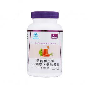 利发国际 天然胡萝卜素软胶囊 0.4g*100粒