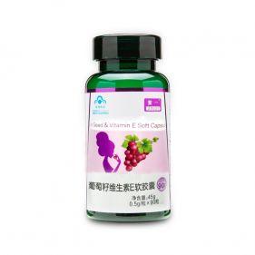 利发国际 高含量利发国际维生素E软胶囊 0.5g*90粒