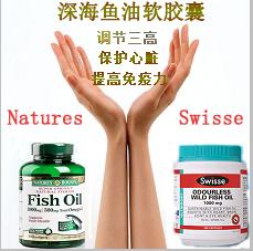 深海鱼油的功效与作用_美国深海鱼油胶囊价格_深海鱼油怎么吃、有哪些副作用