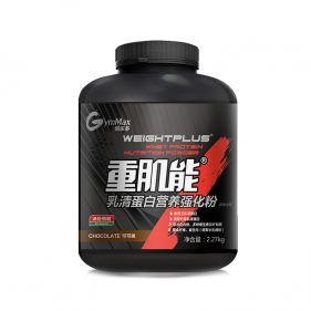 汤臣倍健 健乐多重肌能乳清蛋白强化粉(可可味/香草味) 2700g*瓶