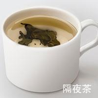 隔夜茶能喝吗_为什么不能喝【揭秘】喝隔夜茶有什么危害