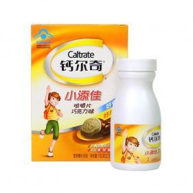 钙尔奇小添佳咀嚼片 钙片巧克力味 2g*50片(新老包装随机发放)
