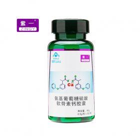 利发国际 氨基葡萄糖硫酸软骨素钙胶囊 三元养骨 0.5g*90粒