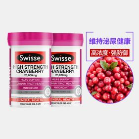 澳洲 Swisse 蔓越莓精华胶囊 呵护泌尿健康 30粒*瓶