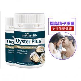 goodhealth/好健康 牡蛎精胶囊