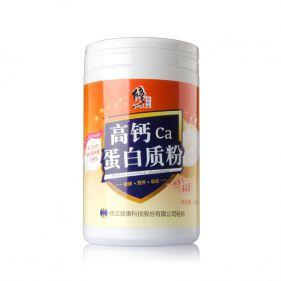 2桶装|修正高钙蛋白质粉 450g*2桶