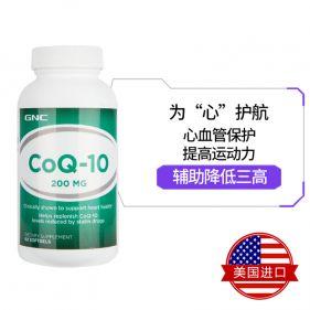 美国 GNC/健安喜 辅酶Q10软胶囊 200mg*60粒