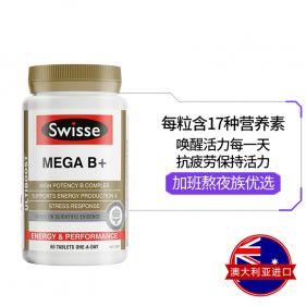 澳洲Swisse 高强度复合维生素B片 60片*瓶