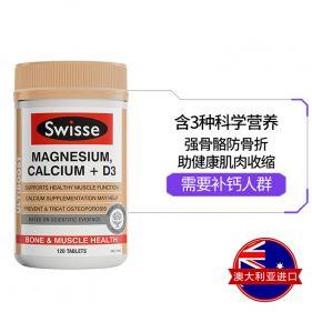 澳洲Swisse 补镁+钙+维生素D3 120片*瓶