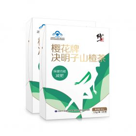 2盒装|修正 樱花R减肥茶 2.5g/袋*20袋